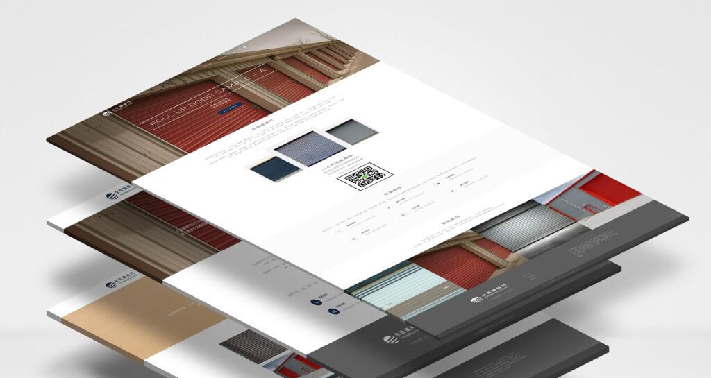 GBM-Design_全區鐵門Rollupdoor_002-1024x545