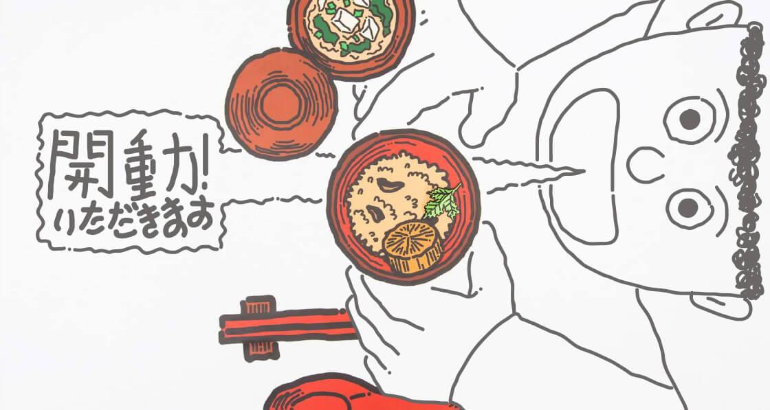 food_0
