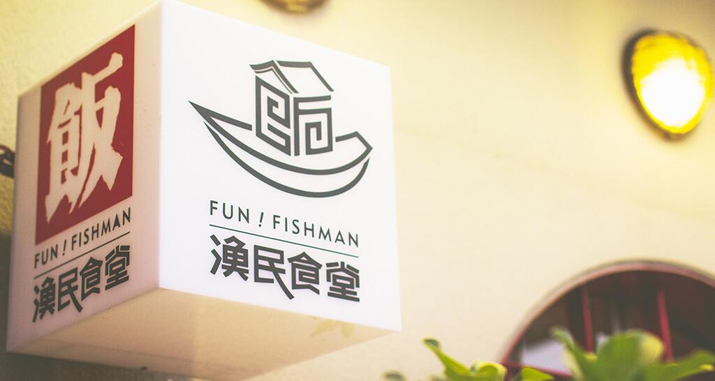 web_fishfoodpic_top