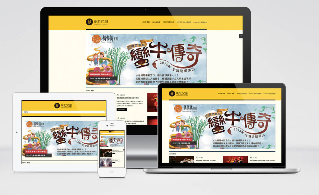 changhua-cultural-creative-%e2%94%82program-08-1120x684