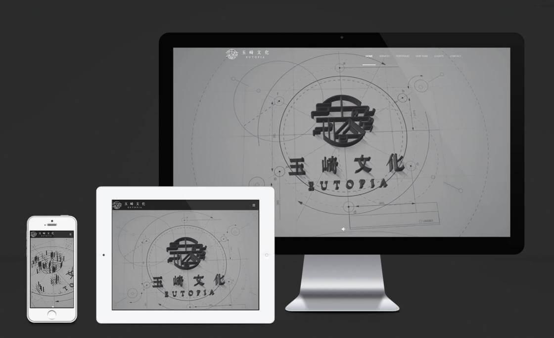 gbm-design_eutopia_01-1120x684