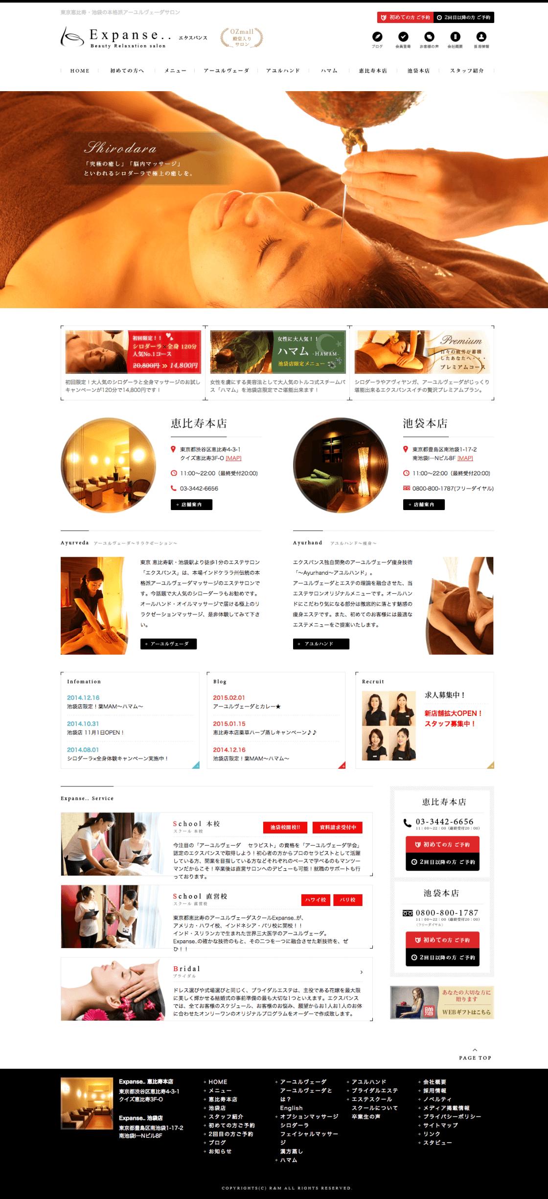 expanse-web-jp_01-1120x2447