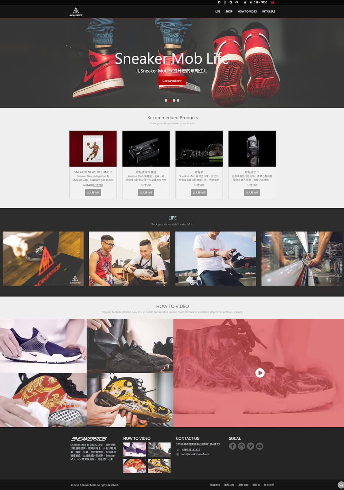 sneaker-mob-%e5%85%ab%e9%bb%98%e7%a4%be%e8%a8%88001