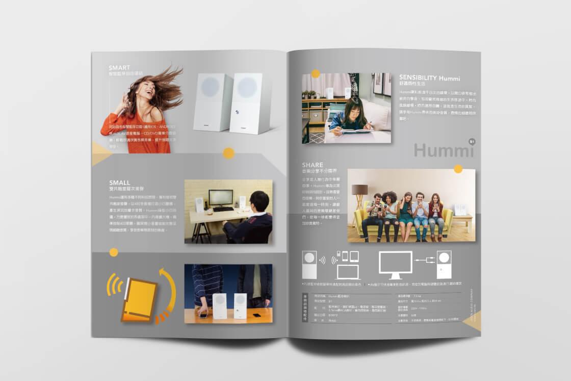 hummi_3